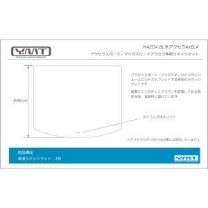 YMT BL系アクセラスポーツ・マツダスピードアクセラ ラゲッジマット(カーゴマット)|y-mt|03