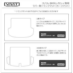 YMT BR系レガシィツーリングワゴン/アウトバック ラバー製トランクマット(ラゲッジマット) y-mt 05