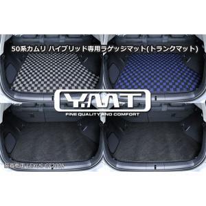 YMT 50系カムリ ハイブリッド専用ラゲッジマット(トランクマット)AVV50|y-mt