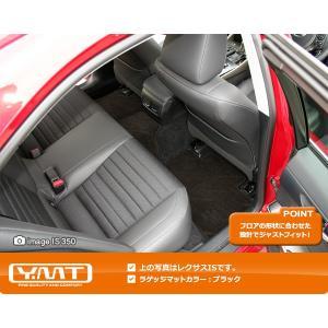 新型 クラウン 220系 クラウン ハイブリッド フロアマット+ラゲッジマット YMTシリーズ|y-mt|03