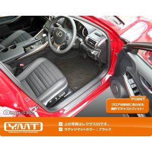 新型 クラウン 220系 クラウン ハイブリッド フロアマット+ラゲッジマット YMTシリーズ|y-mt|04