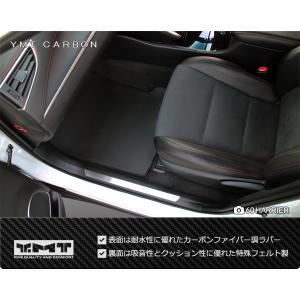 新型 クラウン 220系 クラウン ハイブリッド カーボン調ラバー フロアマット YMTカーボンシリーズ|y-mt|03