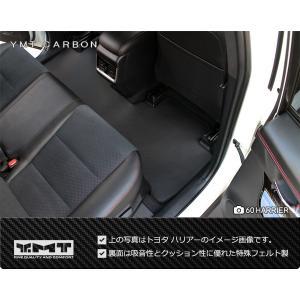 新型 クラウン 220系 クラウン ハイブリッド カーボン調ラバー フロアマット YMTカーボンシリーズ|y-mt|04