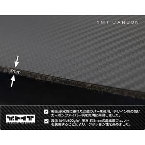 新型 クラウン 220系 クラウン ハイブリッド カーボン調ラバー フロアマット YMTカーボンシリーズ|y-mt|05