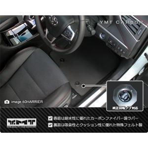 新型 クラウン 220系 クラウン ハイブリッド カーボン調ラバー 運転席フロアマット YMTカーボンシリーズ|y-mt|02