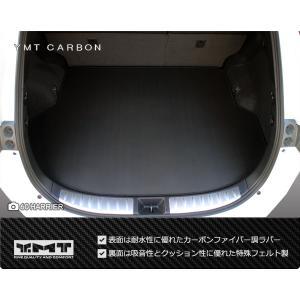 新型 クラウン 220系 クラウン ハイブリッド ラバー製ラゲッジマット(トランクマット) YMTラバーシリーズ|y-mt|02