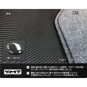 新型 クラウン 220系 クラウン ハイブリッド ラバー製ラゲッジマット(トランクマット) YMTラバーシリーズ|y-mt|04