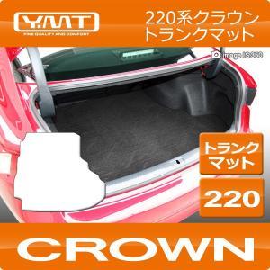 新型 クラウン 220系 クラウン ハイブリッド ラゲッジマット(トランクマット) YMTシリーズ|y-mt