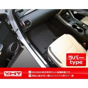 新型 クラウン 220系 クラウン ハイブリッド ラバー製フロアマット YMTラバーシリーズ|y-mt|03