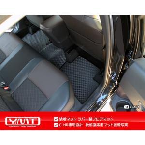 新型 クラウン 220系 クラウン ハイブリッド ラバー製フロアマット YMTラバーシリーズ|y-mt|04