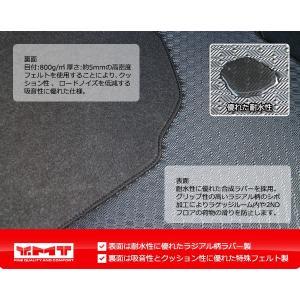 新型 クラウン 220系 クラウン ハイブリッド ラバー製フロアマット YMTラバーシリーズ|y-mt|05