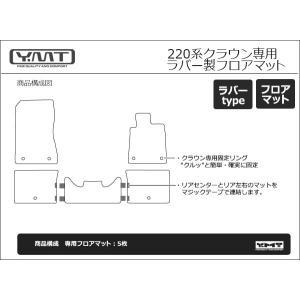 新型 クラウン 220系 クラウン ハイブリッド ラバー製フロアマット YMTラバーシリーズ|y-mt|07