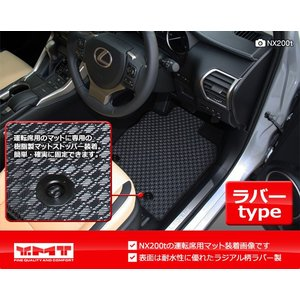 新型 クラウン 220系 クラウン ハイブリッド ラバー製 運転席フロアマット YMTラバーシリーズ|y-mt|02