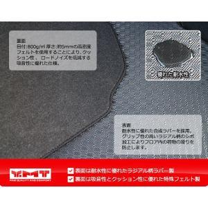 YMT レクサス CT200h ラバー製フロアマット|y-mt|04