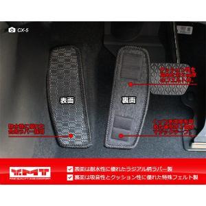 新型CX-5 KF系  ラバー製フットレストカバーマット  YMT製 送料無料|y-mt|02