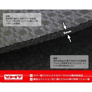 新型CX-5 KF系  ラバー製フットレストカバーマット  YMT製 送料無料|y-mt|04