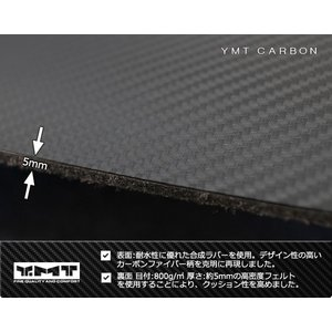 新型 CX5 フロアマット+ラゲッジマット カーボン調ラバー KF系CX-5|y-mt|07