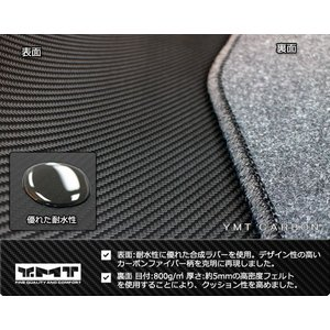 新型 CX5 フロアマット+ラゲッジマット カーボン調ラバー KF系CX-5|y-mt|08