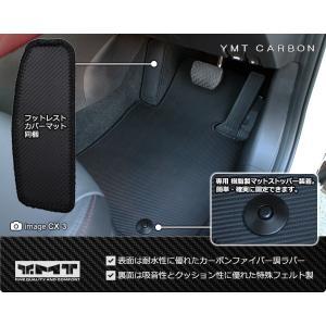 新型 CX5 フロアマット カーボン調ラバー KF系CX-5|y-mt|03