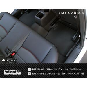 新型 CX5 フロアマット カーボン調ラバー KF系CX-5|y-mt|05