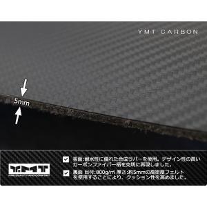 新型 CX5 フロアマット カーボン調ラバー KF系CX-5|y-mt|06