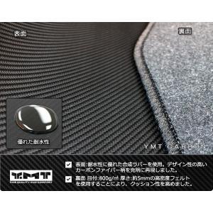 新型 CX5 フロアマット カーボン調ラバー KF系CX-5|y-mt|07
