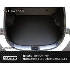 新型 CX-5 CX5  KF系 ラバー製ラゲッジマット カーボン調ラバー  YMT y-mt 02