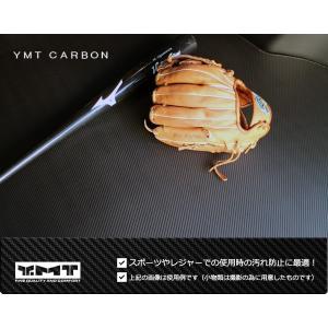 新型 CX-5 CX5  KF系 ラバー製ラゲッジマット カーボン調ラバー  YMT y-mt 06