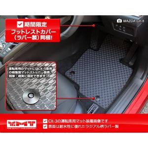 新型CX-5 KF系 ラバー製フロアマット ラゲッジマット  YMTフロアマット|y-mt|02