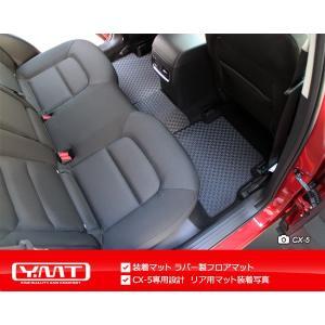 新型CX-5 KF系 ラバー製フロアマット ラゲッジマット  YMTフロアマット|y-mt|03