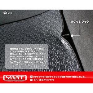 新型CX-5 KF系  ラバー製ラゲッジマット(トランクマット)  YMTフロアマット|y-mt|04