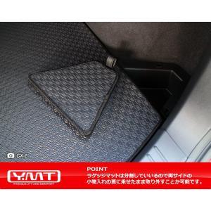 新型CX-5 KF系  ラバー製ラゲッジマット(トランクマット)  YMTフロアマット|y-mt|05