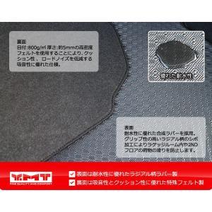 デリカD5 ラバー製セカンドラグマットMサイズ DELICA D:5全グレード対応 YMT製|y-mt|05