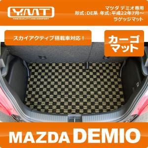 YMT DE系デミオ ラゲッジマット(カーゴマット)|y-mt