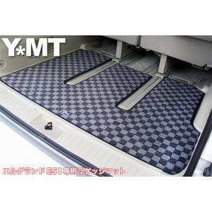 YMT エルグランドE51 ラゲッジマット|y-mt