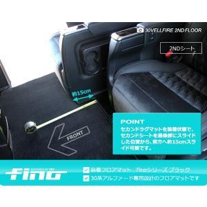 新型アルファード セカンドラグマットM FINOシリーズ(フィーノ) 30系アルファード 30系アルファードハイブリッド対応|y-mt|06