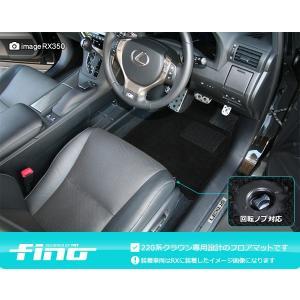 ◇fino◇新型 クラウン 220系 クラウン ハイブリッド フロアマット+ラゲッジマット Finoシリーズ フィーノ y-mt 02