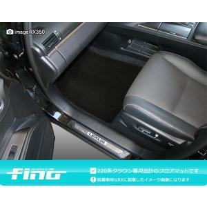 ◇fino◇新型 クラウン 220系 クラウン ハイブリッド フロアマット+ラゲッジマット Finoシリーズ フィーノ y-mt 03