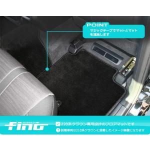◇fino◇新型 クラウン 220系 クラウン ハイブリッド フロアマット+ラゲッジマット Finoシリーズ フィーノ y-mt 04