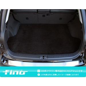 ◇fino◇新型 クラウン 220系 クラウン ハイブリッド フロアマット+ラゲッジマット Finoシリーズ フィーノ y-mt 05