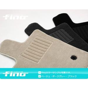 ◇fino◇新型 クラウン 220系 クラウン ハイブリッド フロアマット+ラゲッジマット Finoシリーズ フィーノ y-mt 06