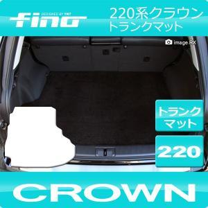 ◇fino◇新型 クラウン 220系 クラウン ハイブリッド ラゲッジマット(トランクマット) Finoシリーズ フィーノ|y-mt