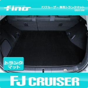 ◇fino◇フィーノ トヨタ FJクルーザー トランクマット(ラゲッジマット)|y-mt