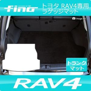 新型 RAV4 50系 ラゲッジマット Finoシリーズ フィーノ|y-mt