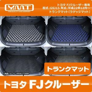YMT FJクルーザー専用ラゲッジマット(カーゴマット)|y-mt