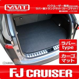 YMT FJクルーザー  ラバー製 トランクマット(カーゴマット)|y-mt