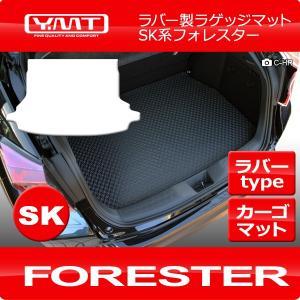 スバル 新型SK系フォレスター   ラバー製ラゲッジマット YMT|y-mt