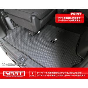 新型 フリード フリードハイブリッド ラバー製ラゲッジマット GB系 全グレード対応 YMT製|y-mt|03