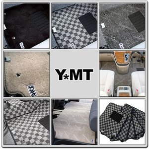 YMT アイ I  フロアマット+ラゲッジマット(荷台)|y-mt