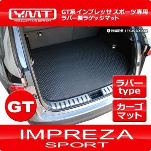 YMT インプレッサスポーツ GT系 ラバー製ラゲッジマット ラバー製トランクマット|y-mt